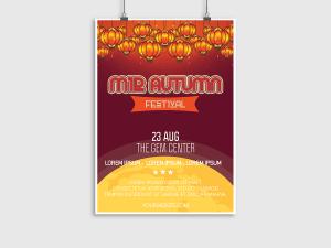 Mid Autumn Festival – Flyer/Poster Templates